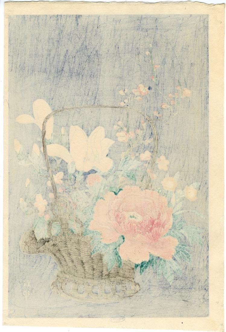 Ohara Koson Woodblock Basket of Flowers - 2