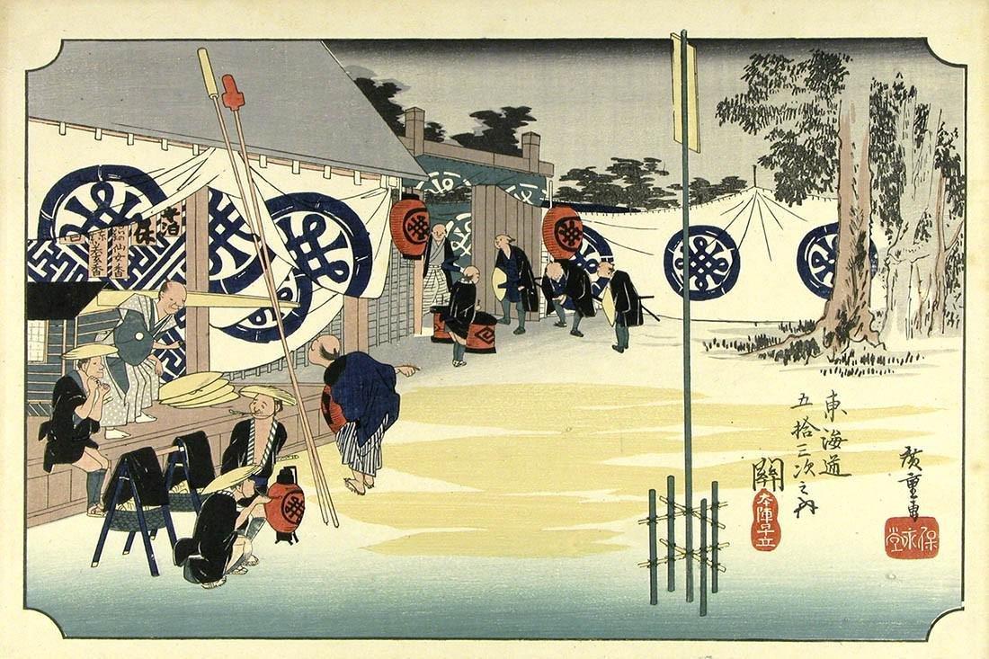 Utagawa Hiroshige Woodblock Tokaido Station #47: Seki,