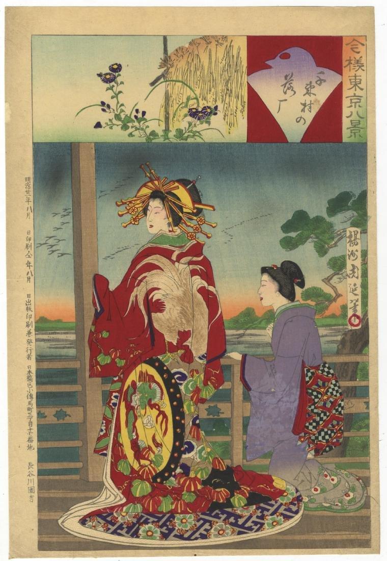 Chikanobu Yoshu Woodblock Courtesan enjoying the