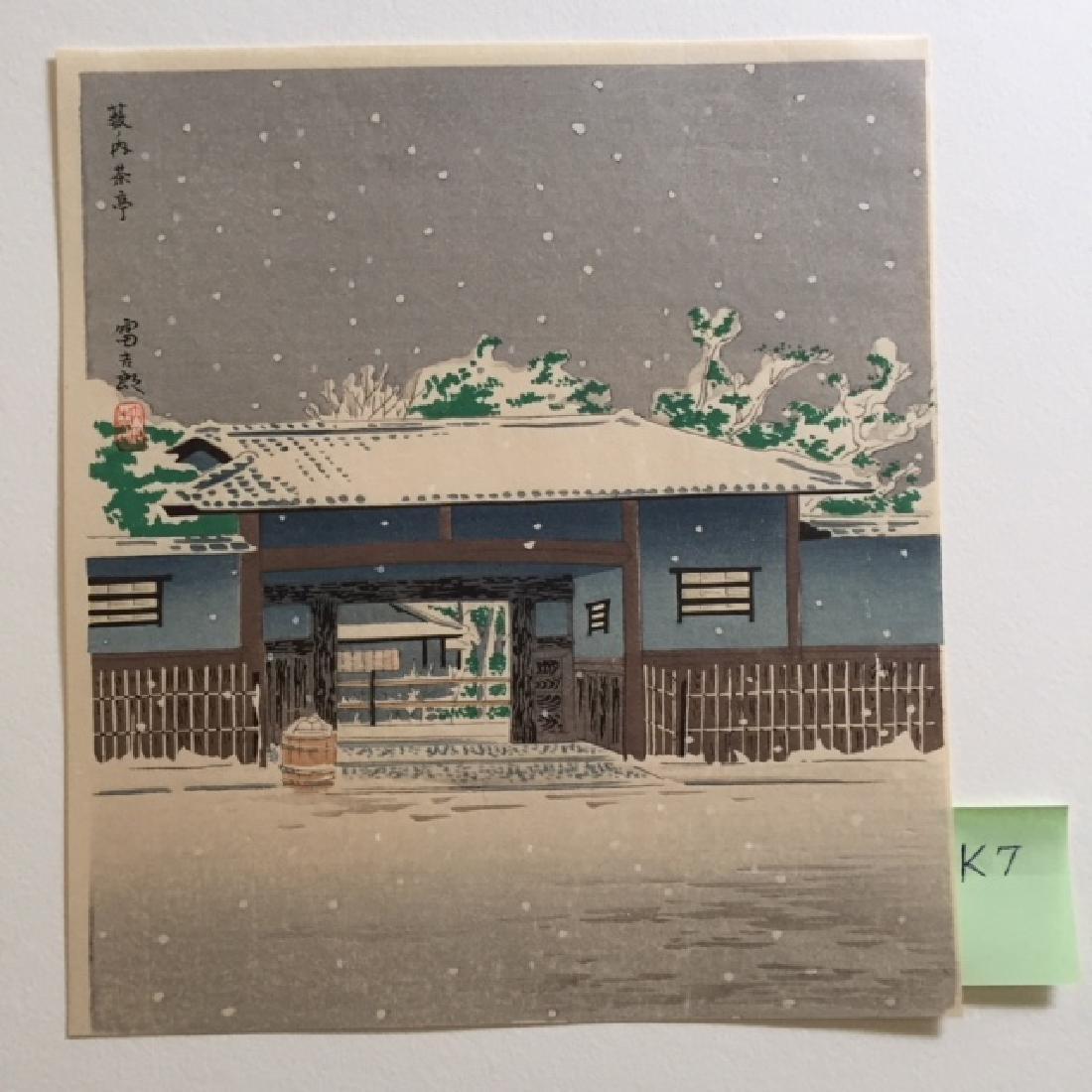 Tomikichiro Woodblock Yabu Tea House
