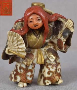 19c netsuke SHOJO ACTOR by ISSAI ex Krock
