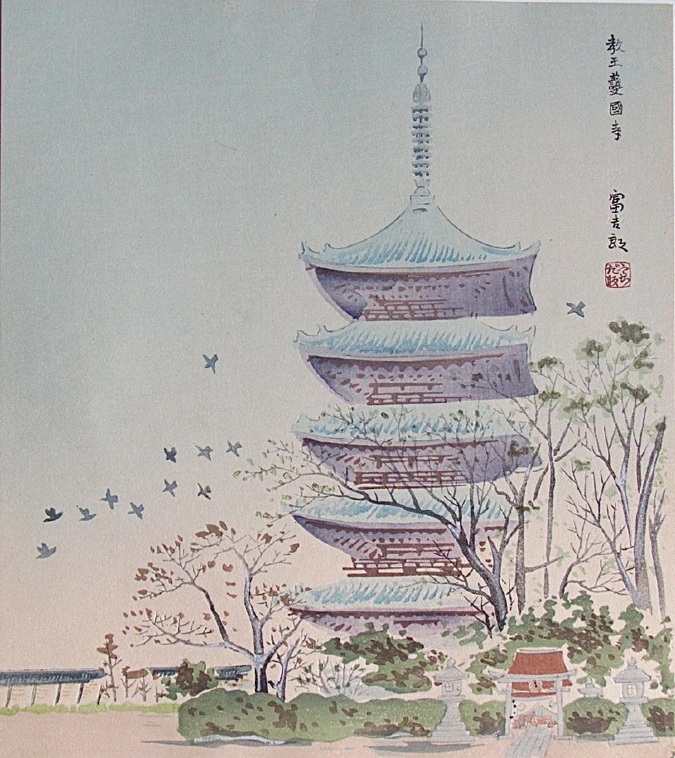 Tomikichirô TOKURIKI Woodblock Gokoku-ji Temple