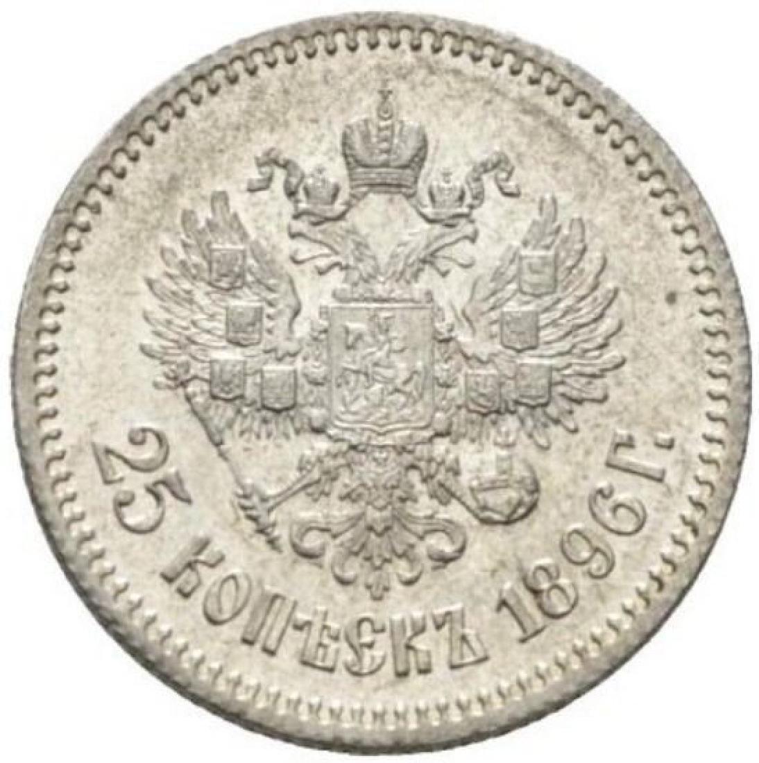 Russia Nicholas II 25 KOPECKS 1896 SPB, Bit.:96 , aUNC