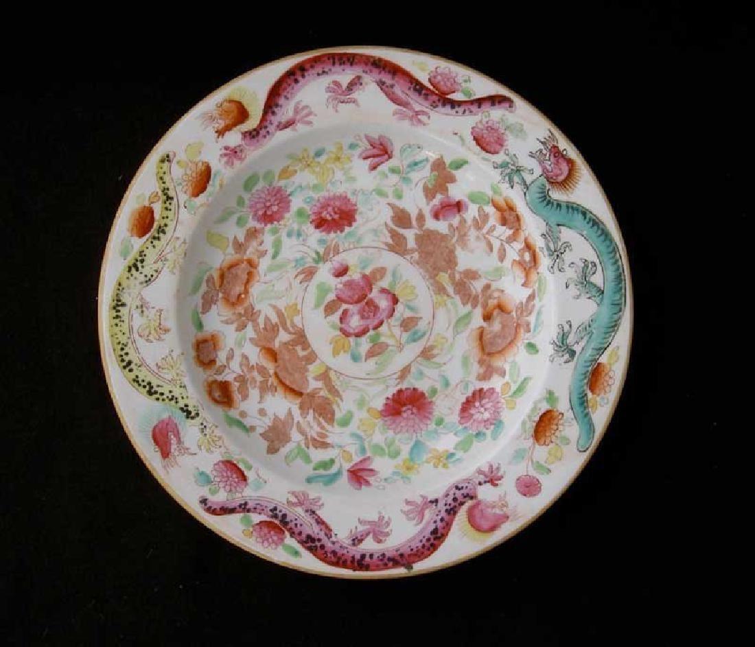 English dragon plate, Georgian