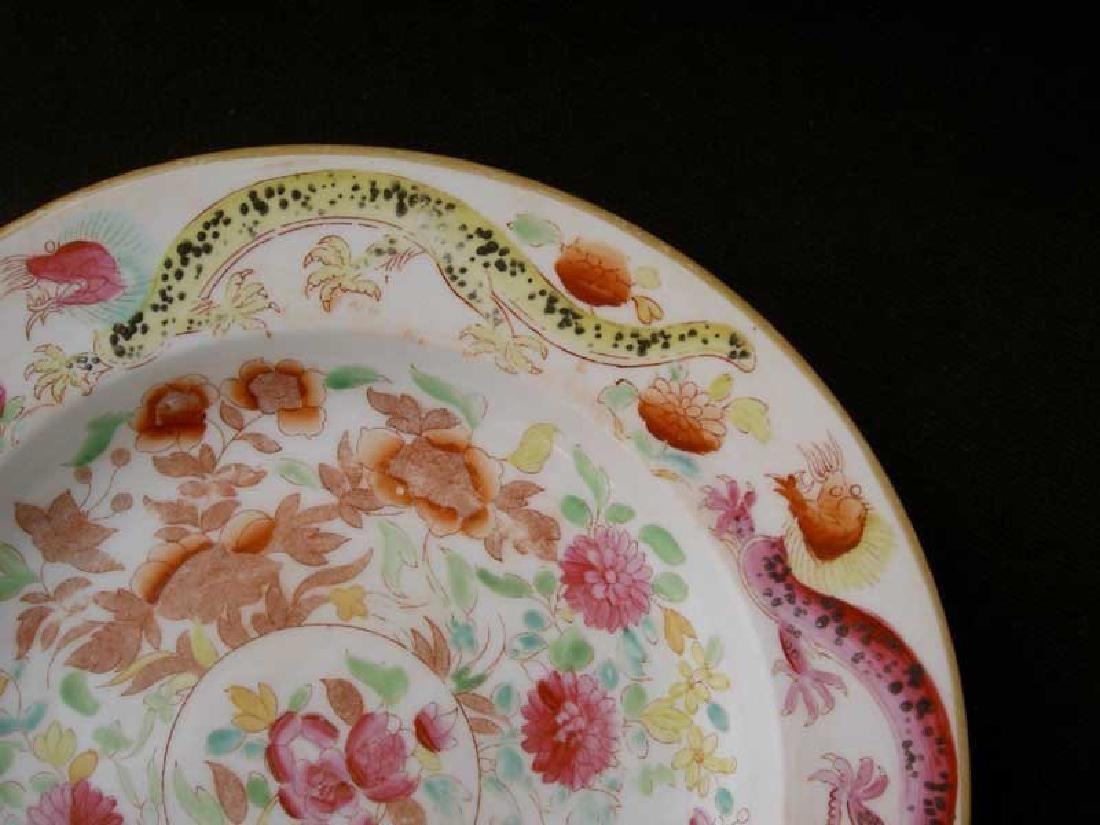 English dragon plate, Georgian - 3