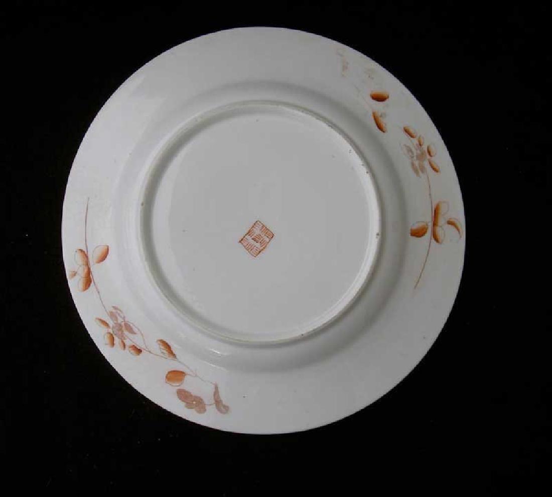 English dragon plate, Georgian - 4