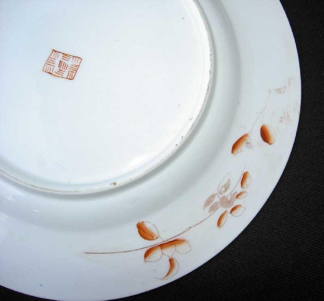 English dragon plate, Georgian - 6