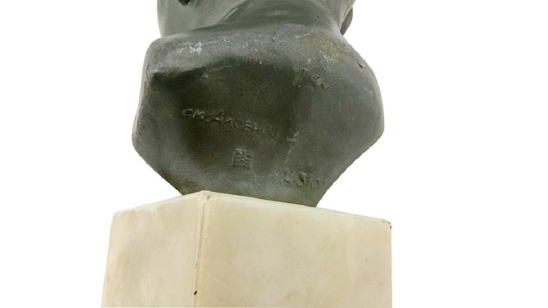 Author's Sculpture - Bust of Vladimir Lenin - 7