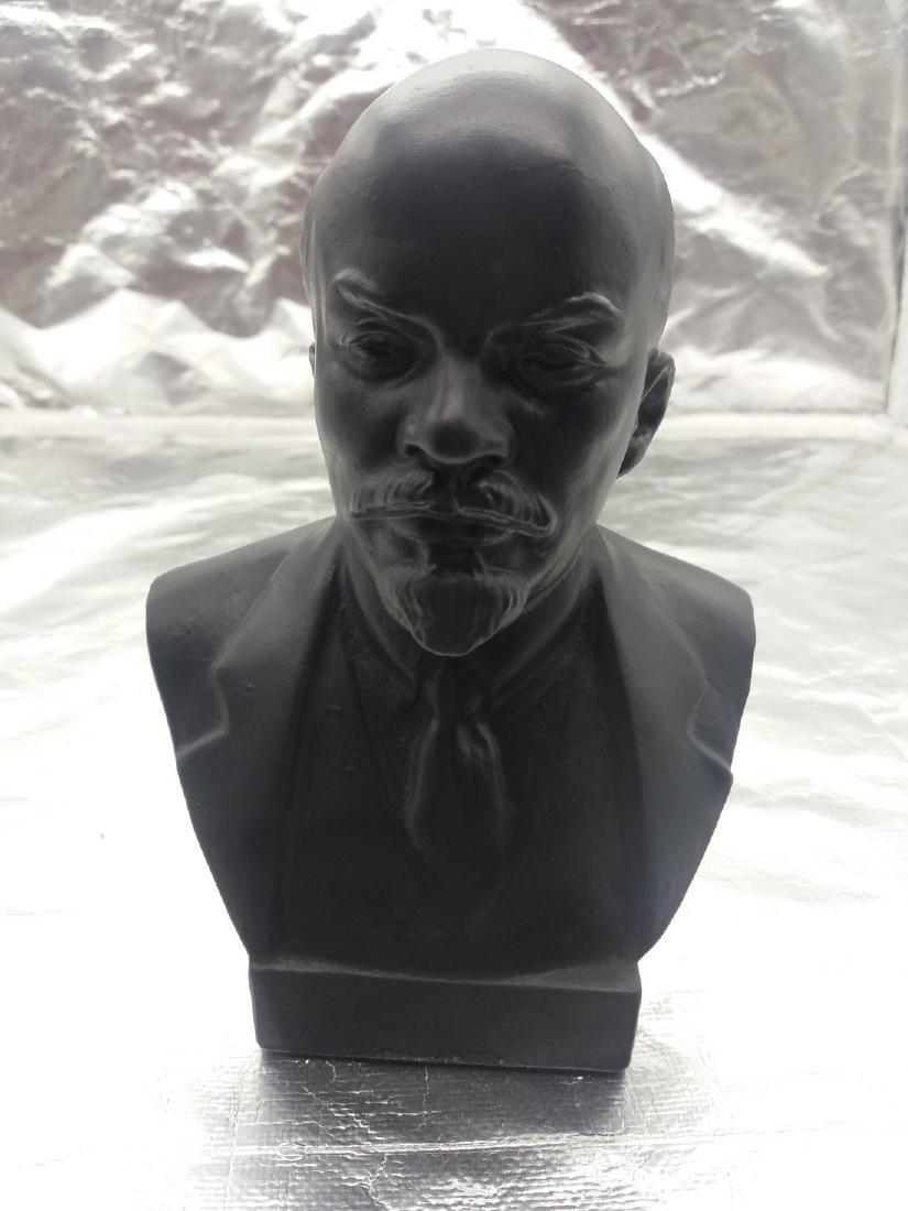 Vladimir Lenin bust, USSR