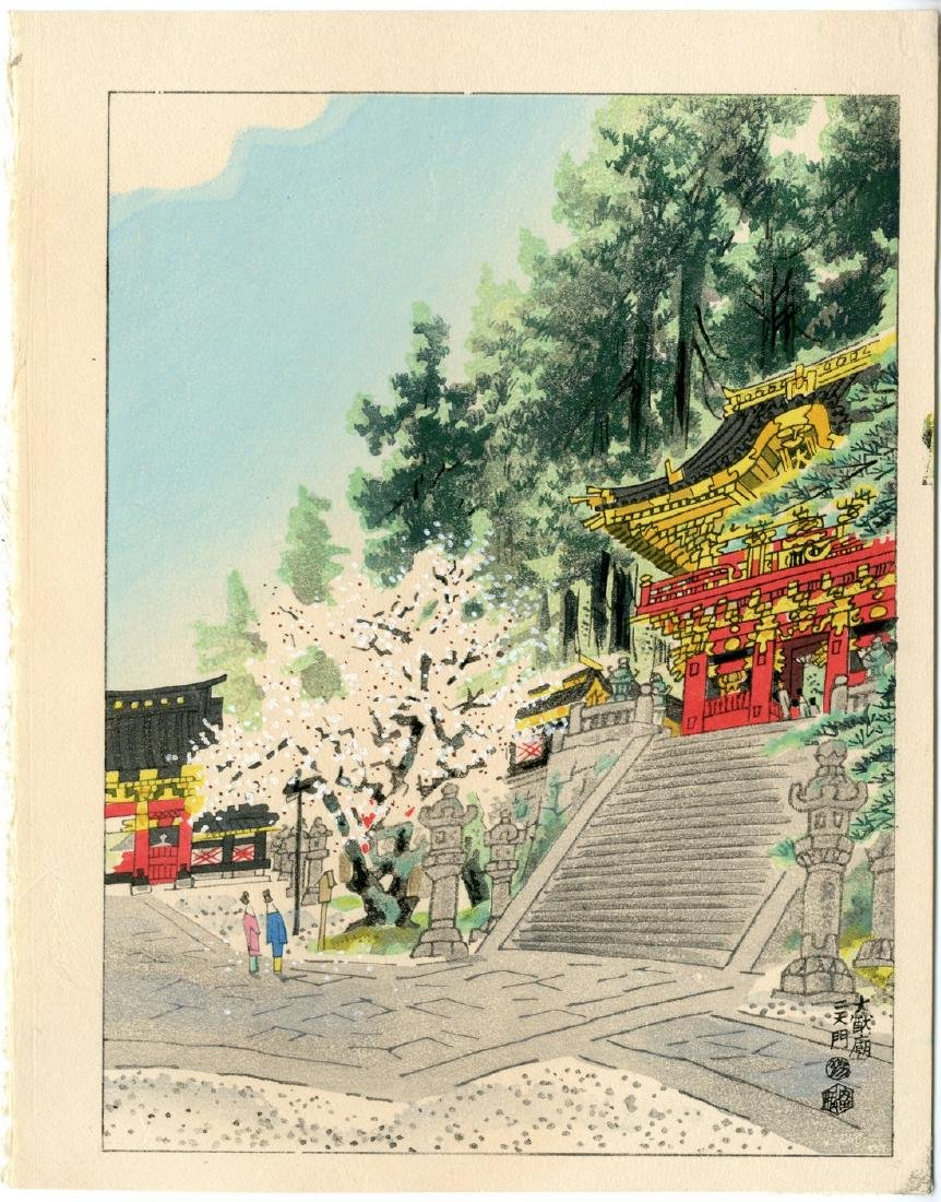 Eiichi Kotozuka Woodblock Nitenmon Gate