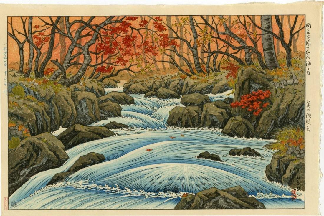 Takashi Ito Woodblock Autumn at Oirase