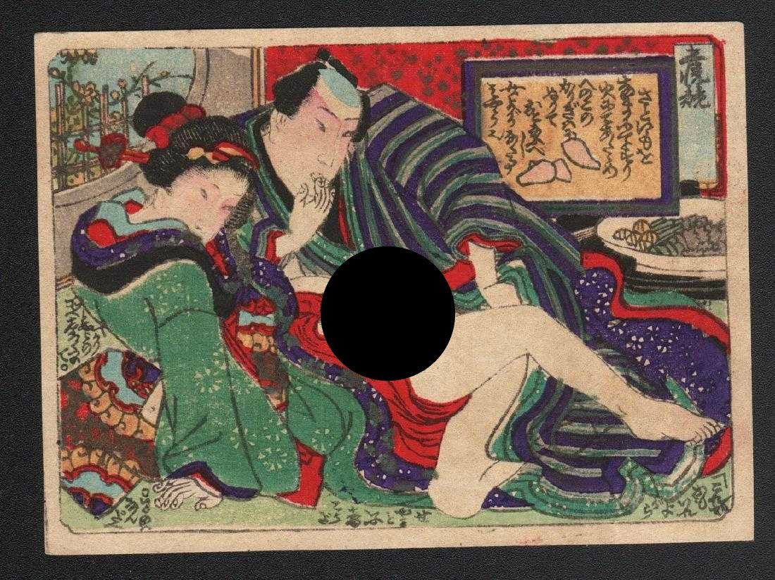 Utagawa School Woodblock Amorous Couple