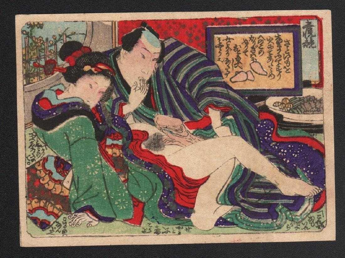 Utagawa School Woodblock Amorous Couple - 2