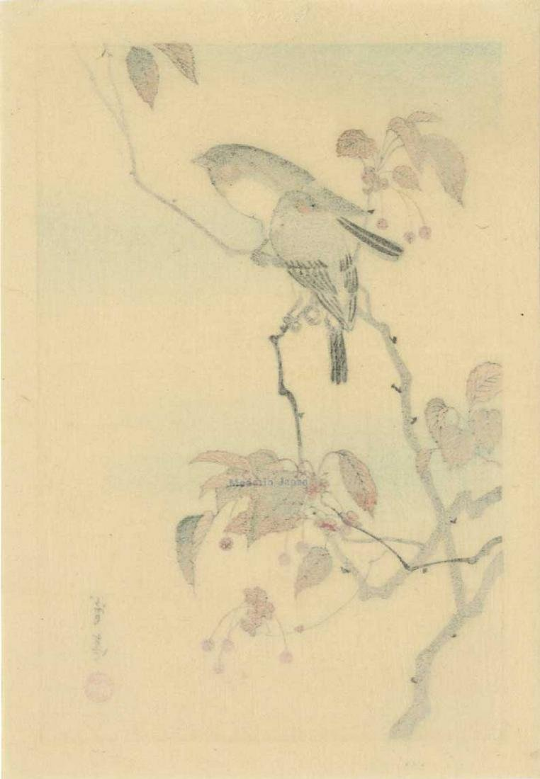 Keinen Imao Woodblock Bullfinches on a Cherry Tree - 2