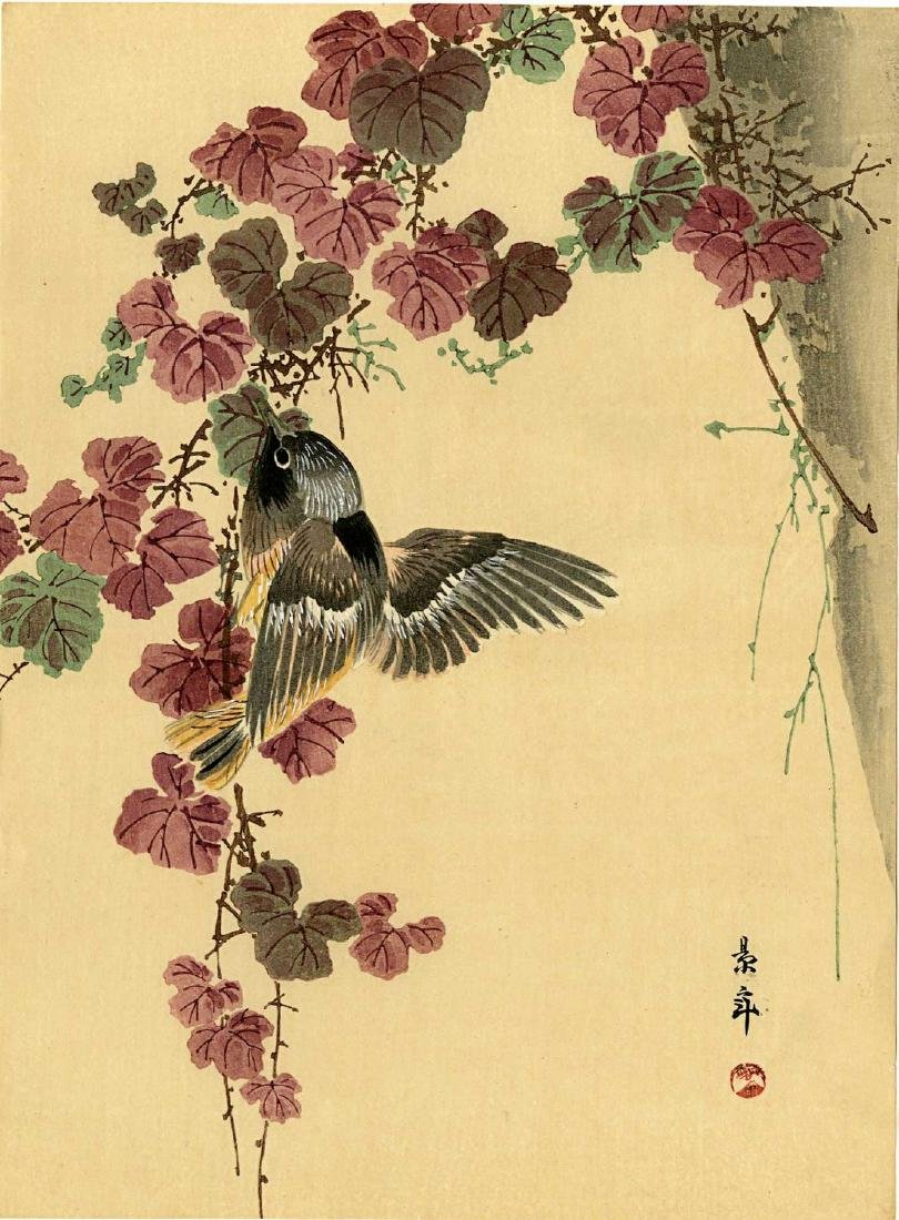 Keinen Imao Woodblock Stonechat and Red Ivy