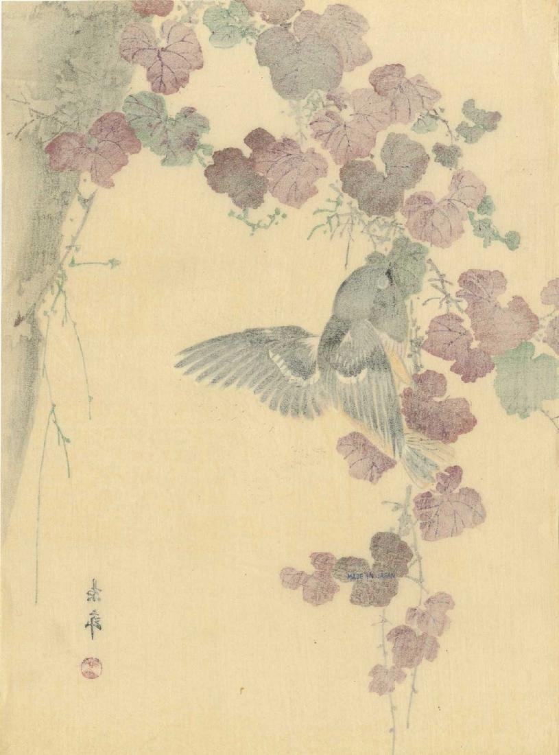 Keinen Imao Woodblock Stonechat and Red Ivy - 2