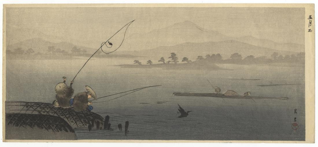 Yamamoto Shōun Woodblock Samidare (Early Summer