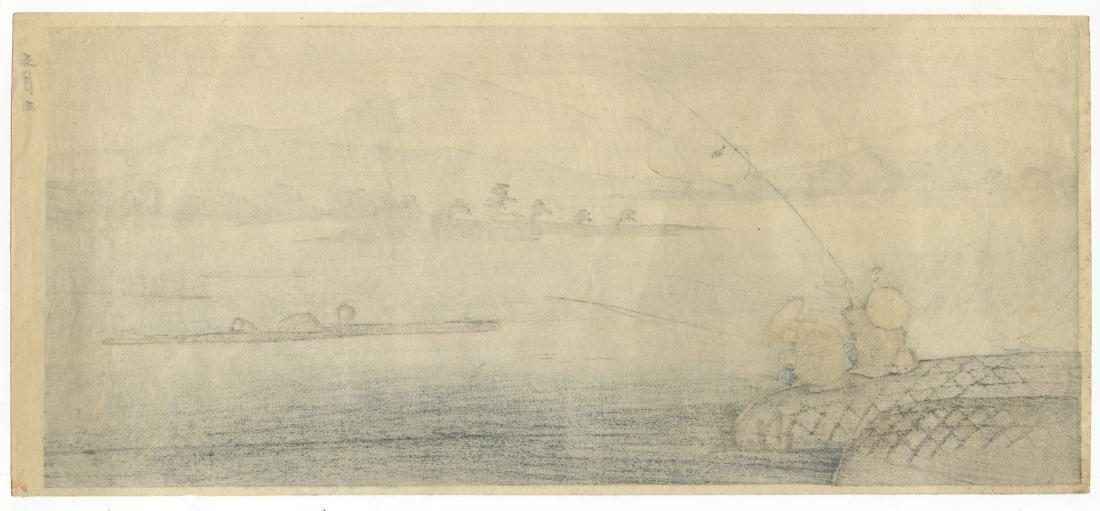 Yamamoto Shōun Woodblock Samidare (Early Summer - 2