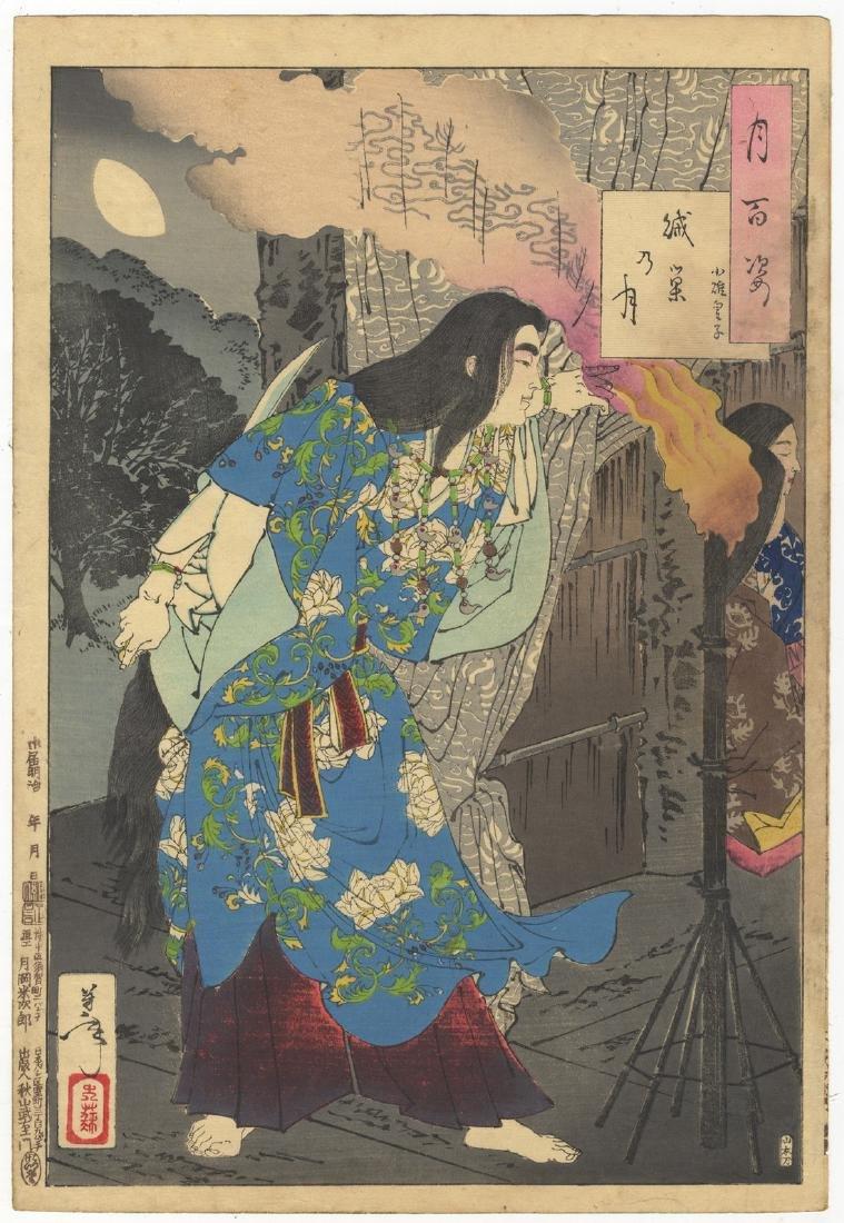Yoshitoshi Tsukioka Woodblock Moon of the Enemy's Lair