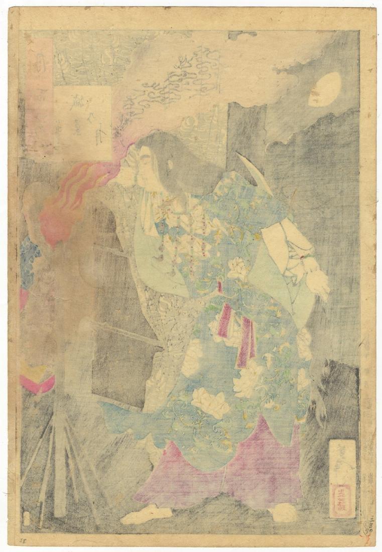 Yoshitoshi Tsukioka Woodblock Moon of the Enemy's Lair - 2