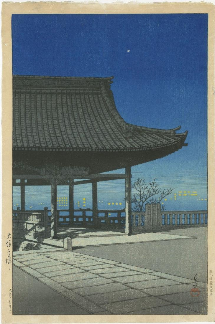Kawase Hasui Woodblock Kozu, Osaka