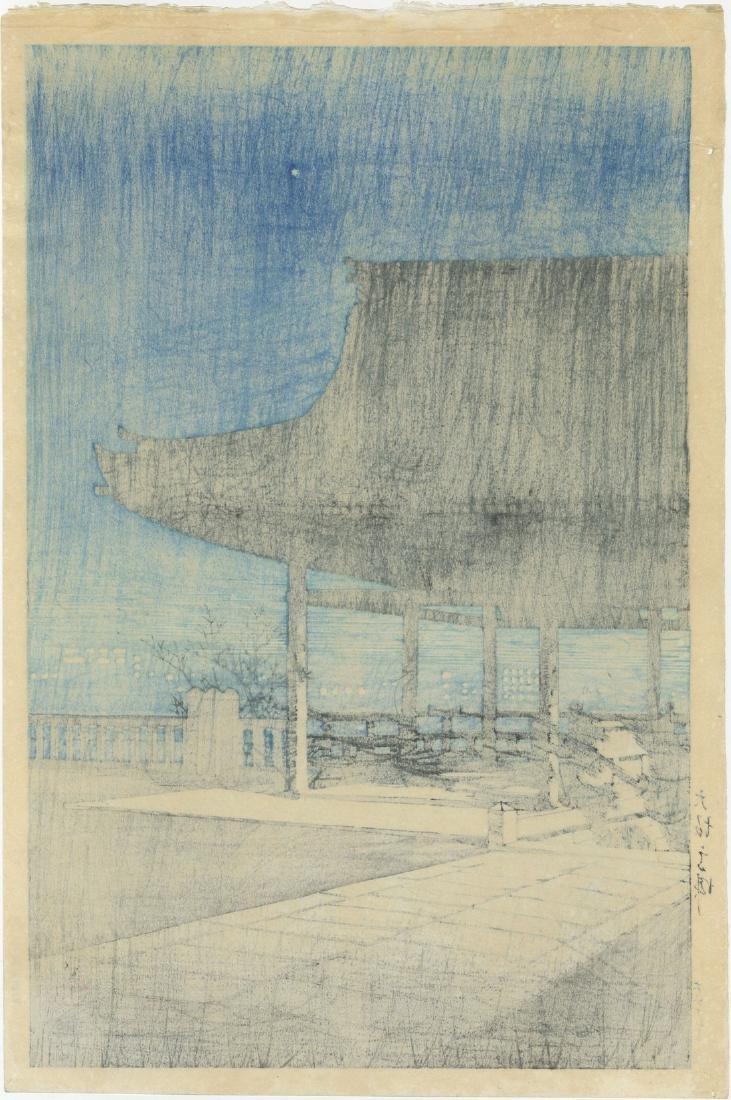 Kawase Hasui Woodblock Kozu, Osaka - 2