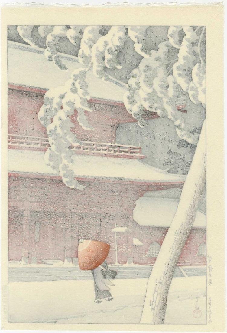 Hasui Kawase Woodblock Zozoji Temple, Shiba - 2