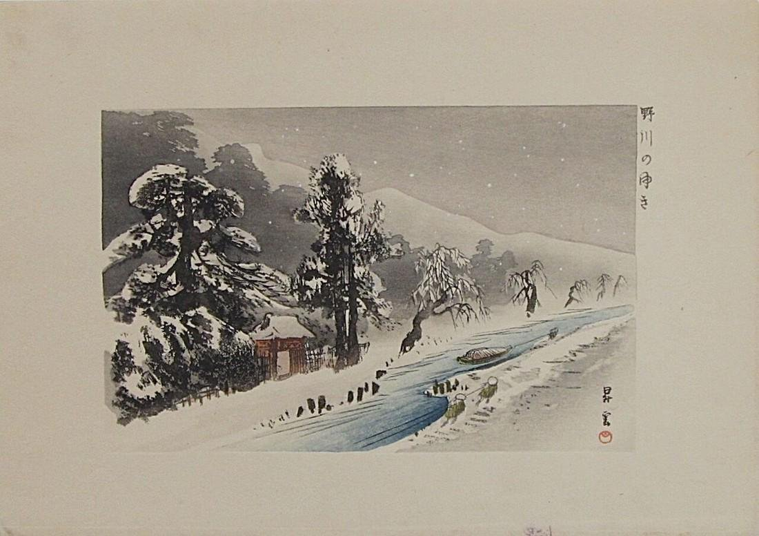 Shoun Woodblock Barge ona snowy canal