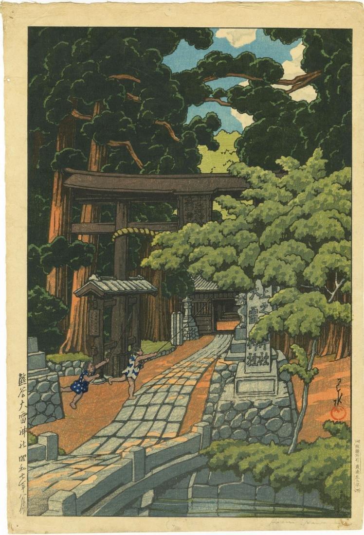 Kawase Hasui Woodblock Kumagaya Shrine