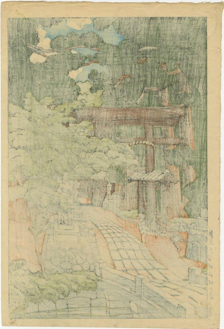 Kawase Hasui Woodblock Kumagaya Shrine - 2