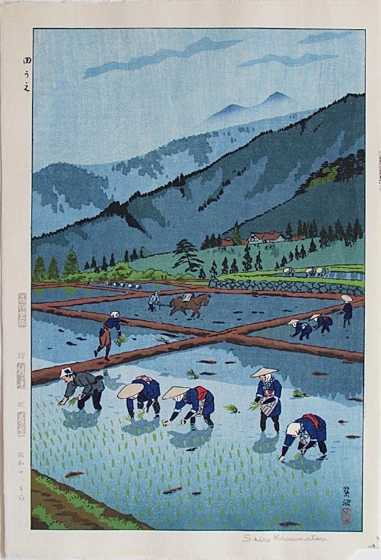 Shiro Kasamatsu Woodblock Rice Planting