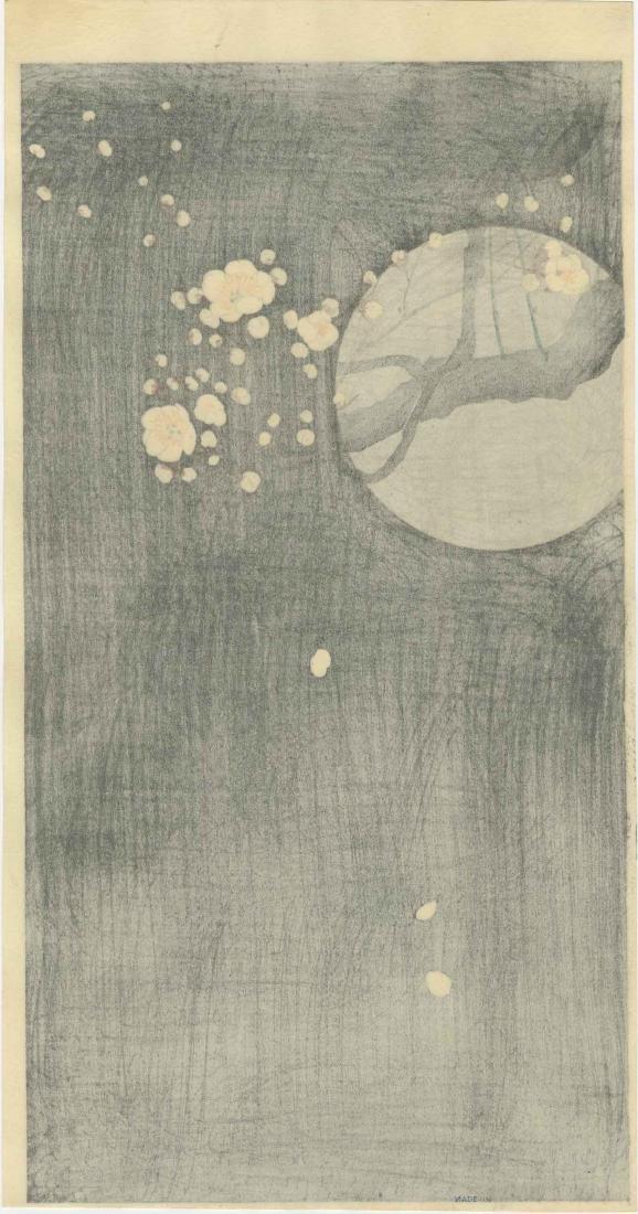 Koson Ohara Woodblock Full Moon and Blossoms - 2