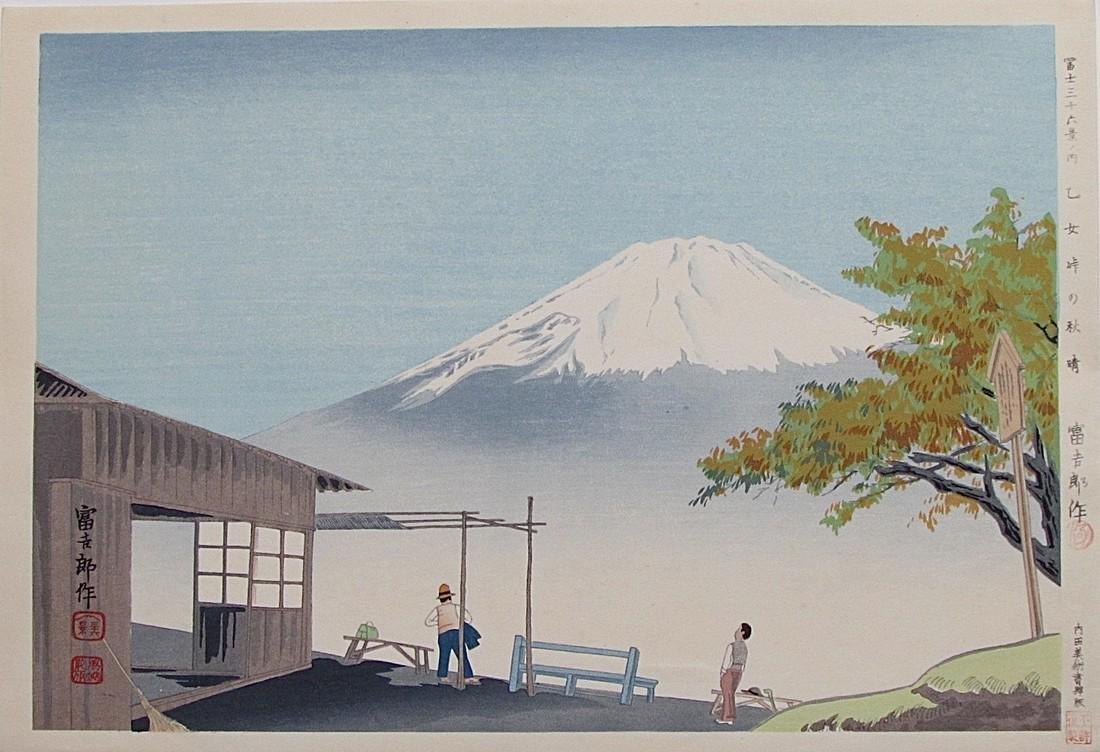 36 Views of Fuji, Otome Pass