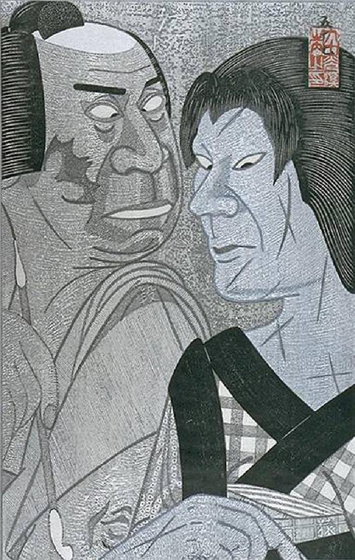 Tsuru-ya KOKEI Woodblock on thin ganpi paper. Two