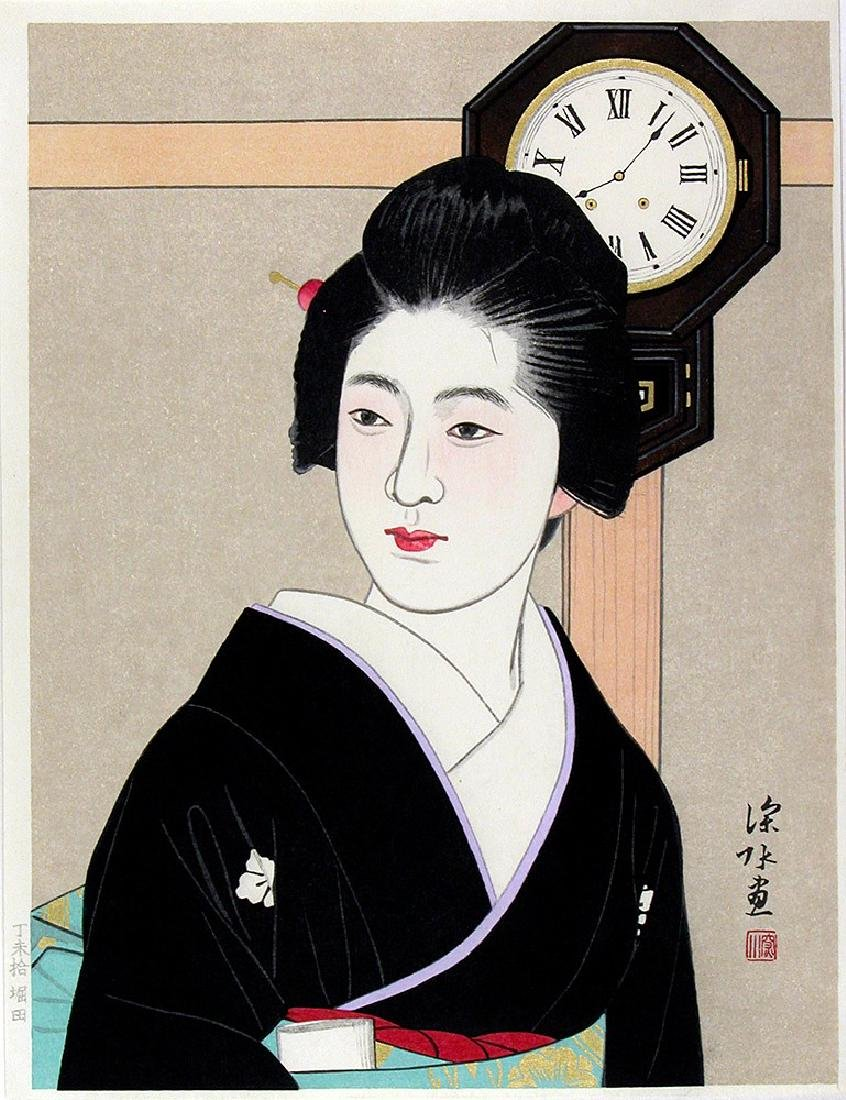 SHINSUI, Ito Woodblock Clock & Beauty II