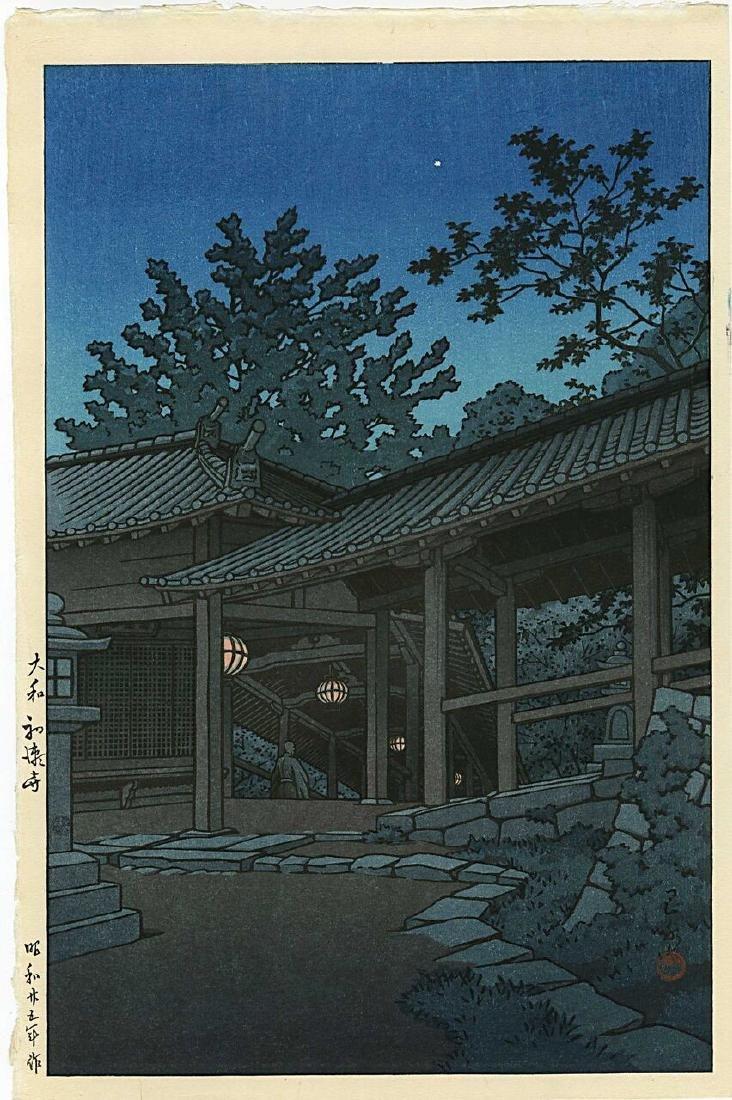Hasui Kawase Woodblock Night at Hasedara Temple