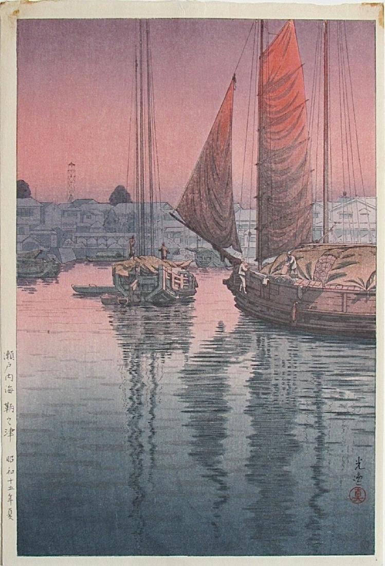 Koitsu Woodblock Sunset at Tomonotsu, Inland Sea