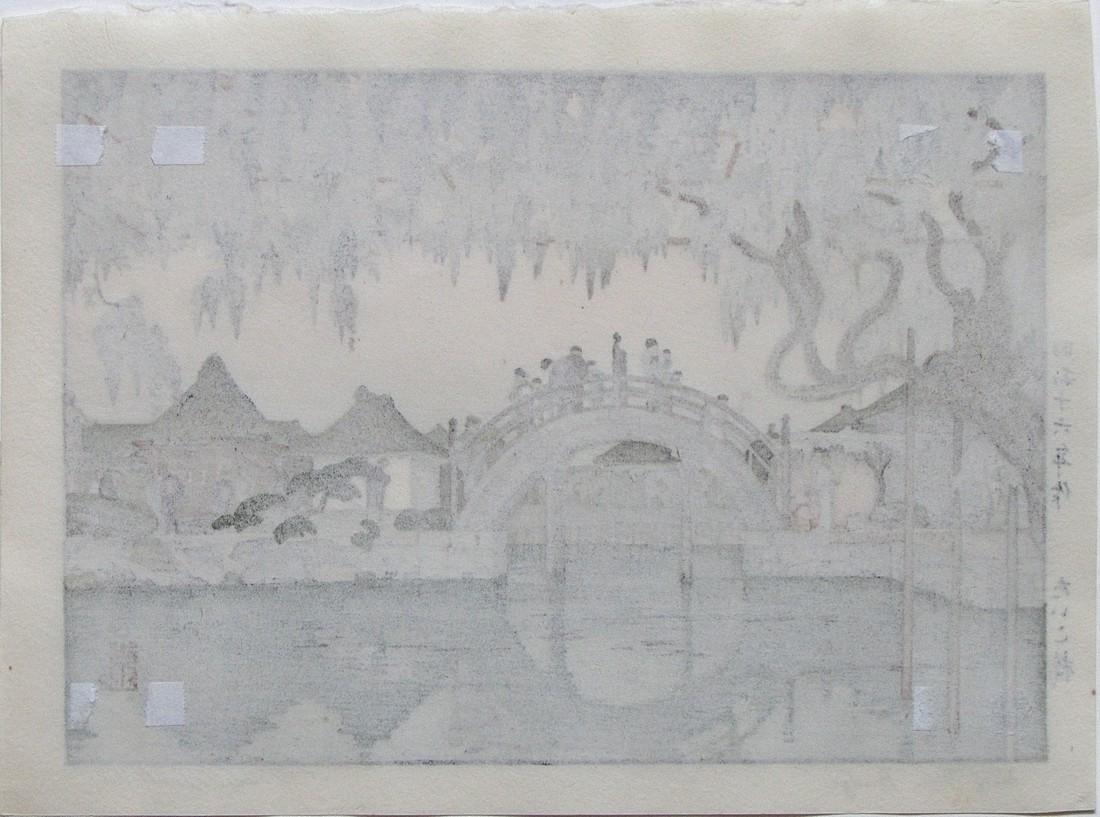 Toshi Yoshida Woodblock Kameido Gardens - 2