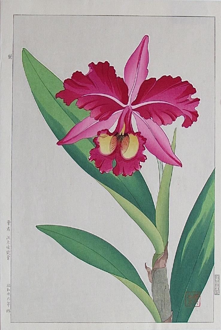 Kawarazaki Woodblock Orchid