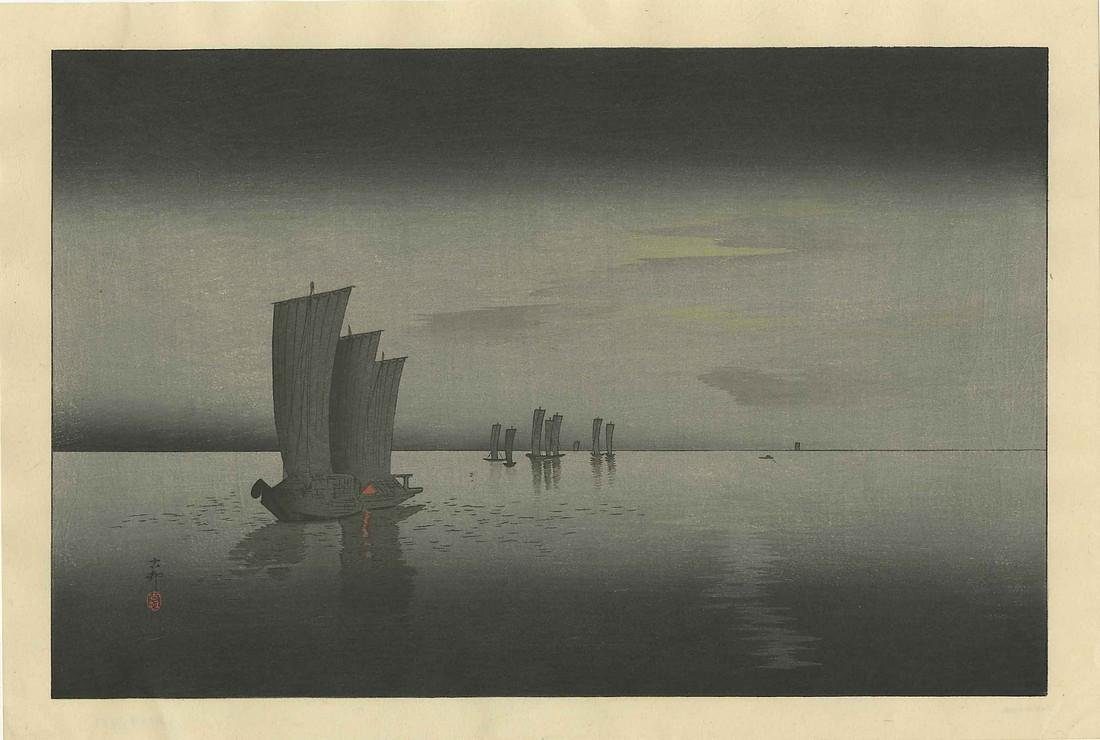 Koson Ohara Woodblock Sailing Ships at Sunset