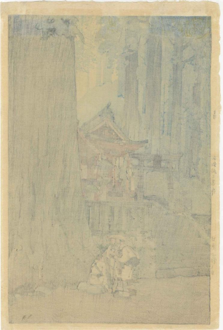 Yoshida Hiroshi Woodblock Misty Day in Nikko - 2