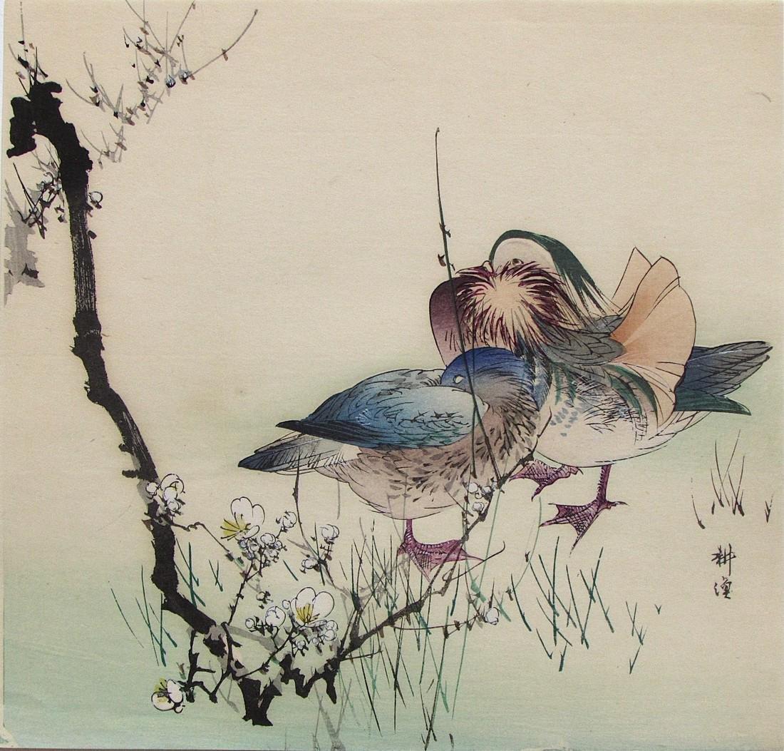 Kogyo Woodblock Ducks