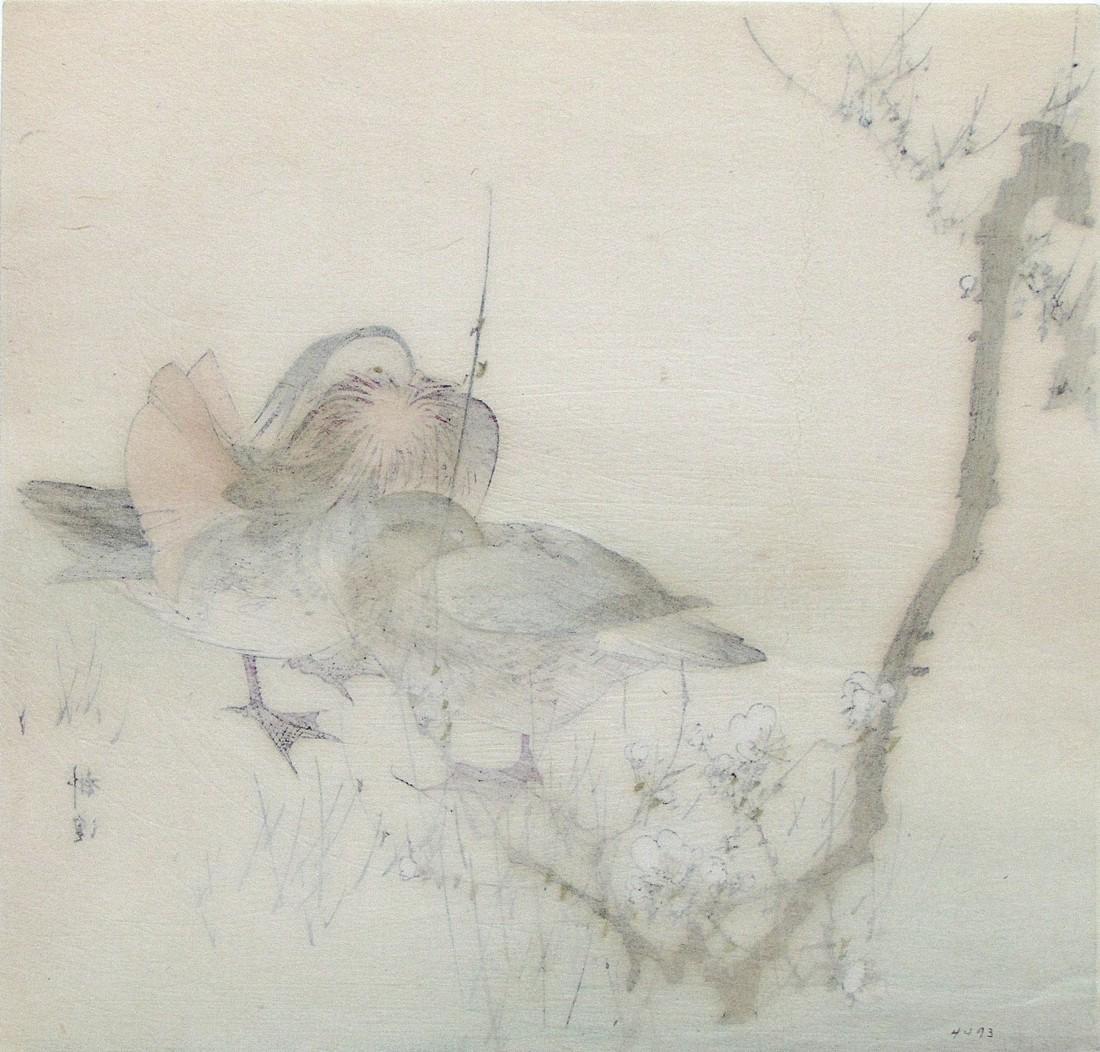 Kogyo Woodblock Ducks - 2