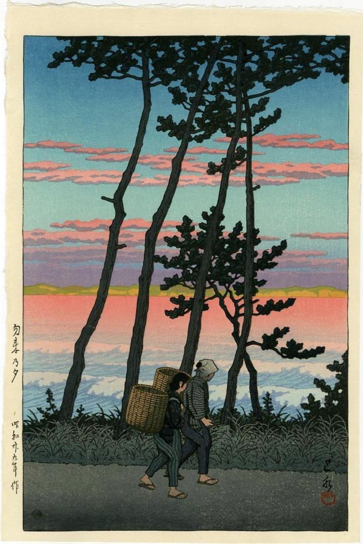 Hasui Kawase Woodblock Sunset at Nakoso
