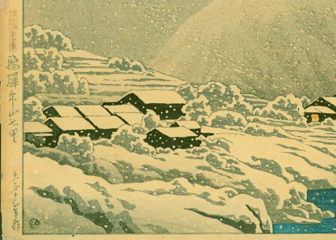 Hasui Kawase Japanese Woodblock Print - In the Snow, - 3