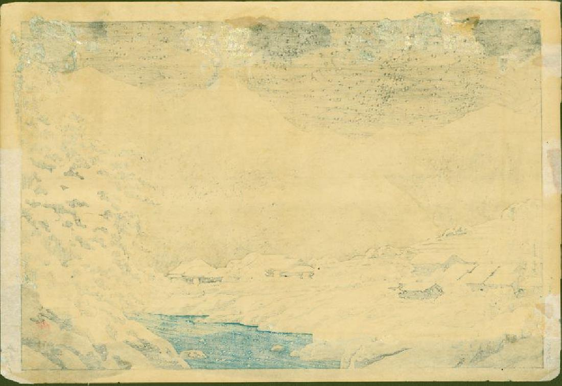Hasui Kawase Japanese Woodblock Print - In the Snow, - 4