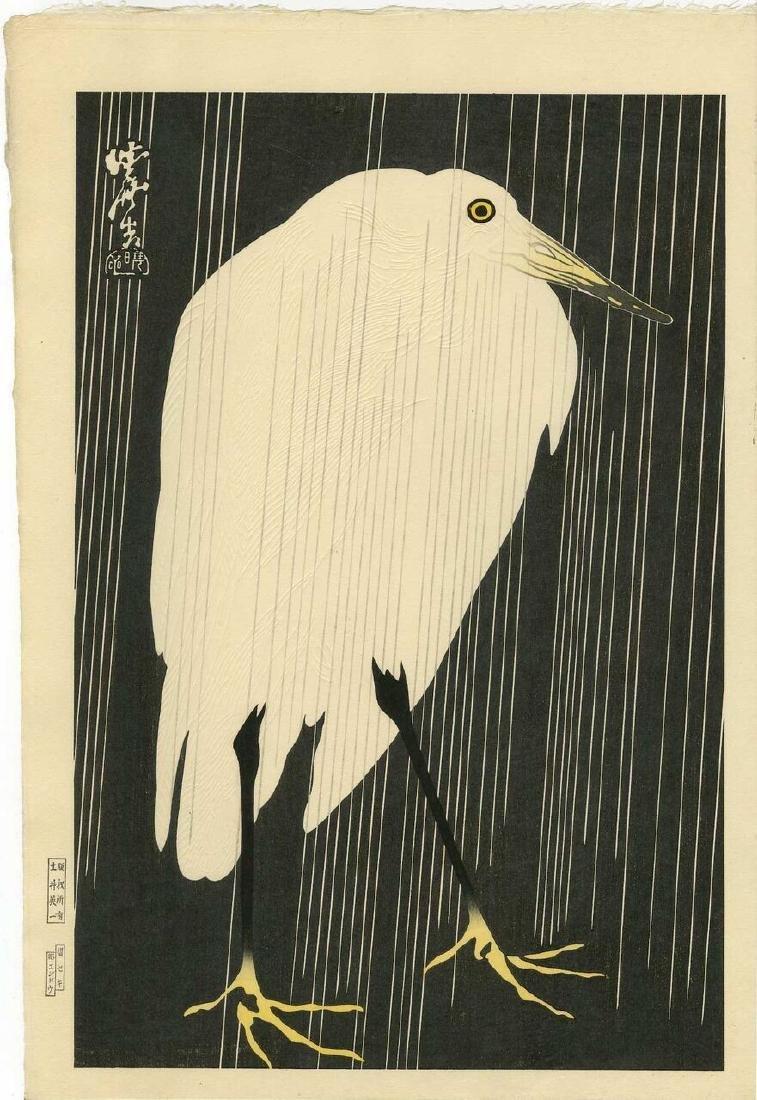 Tekiho Imoto Woodblock Heron in the Rain