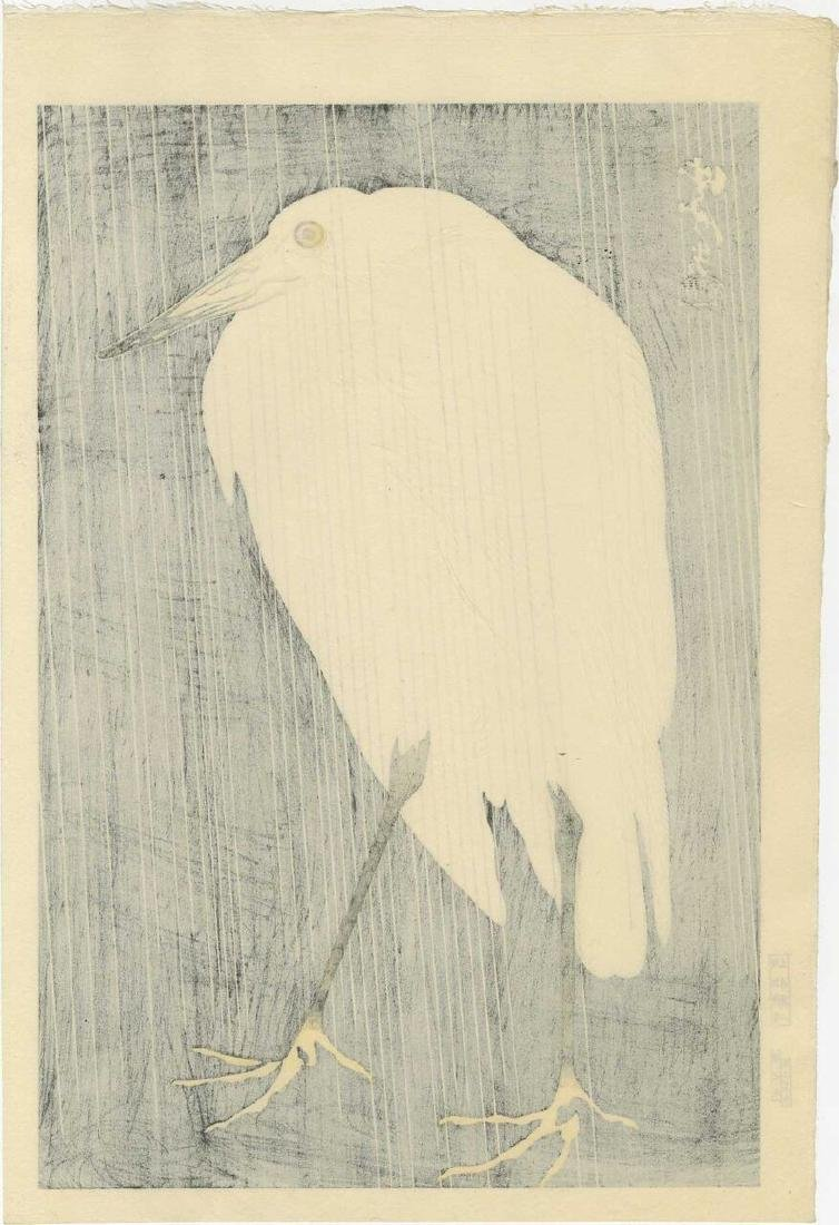 Tekiho Imoto Woodblock Heron in the Rain - 3