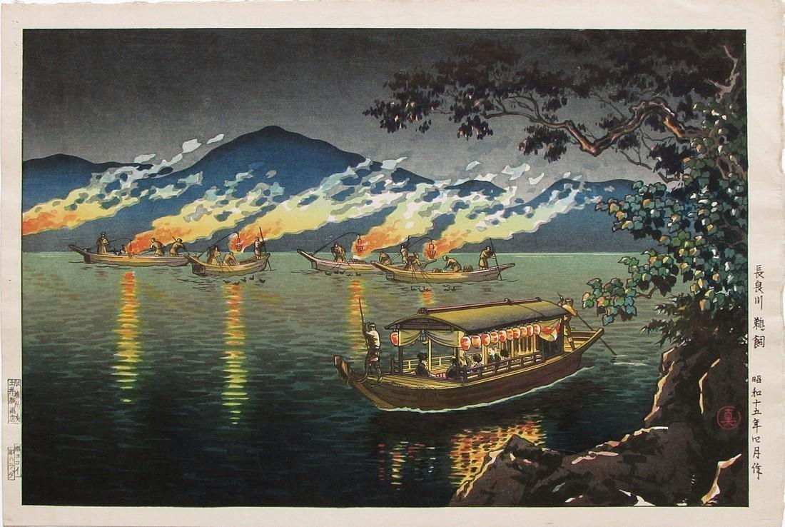 Koitsu Woodblock Cormorant Fishing in the Nagara River