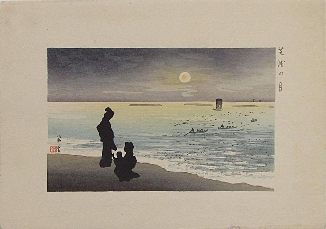 Shoun Woodblock Sihouette of figures on a beach by